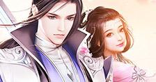 TOP6:诛仙手游