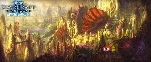 星际争霸2银河系编年史神族篇:艾尔星上的protoss