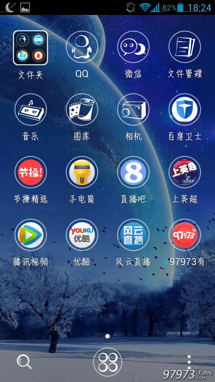 Screenshot_2015-01-13-18-24-29.png