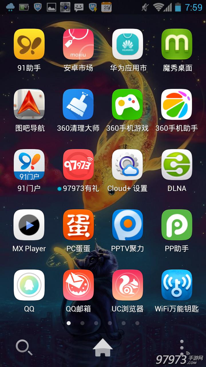QQ图片20150117080145.png