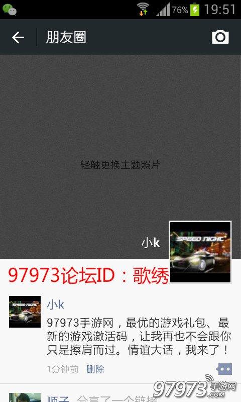 97973歌秀.jpg