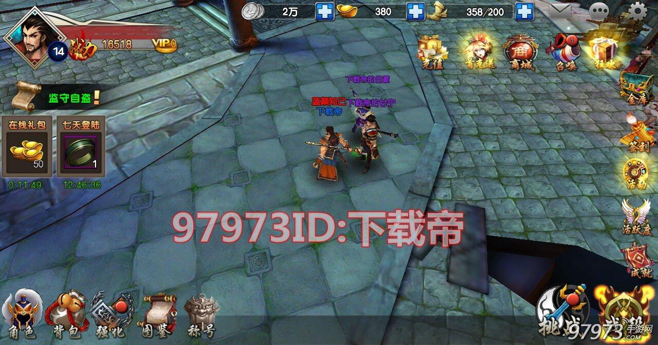 乱斗无双979731.jpg